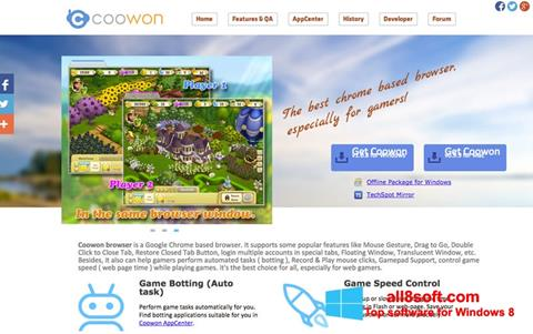 Снимка на екрана Coowon Browser за Windows 8