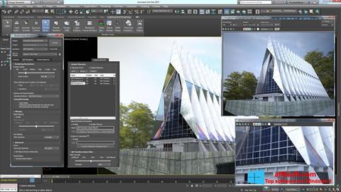 Снимка на екрана 3ds Max за Windows 8