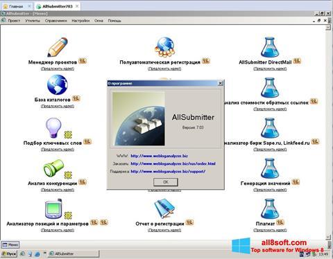 Снимка на екрана AllSubmitter за Windows 8