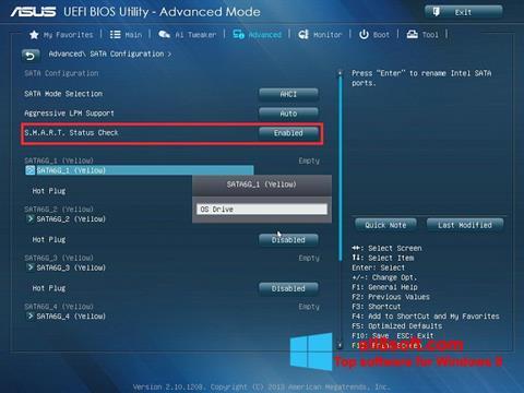 Снимка на екрана ASUS Update за Windows 8
