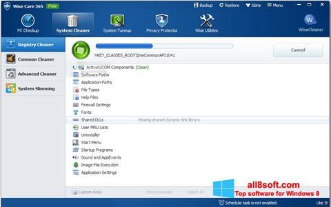 Снимка на екрана Wise Care 365 за Windows 8