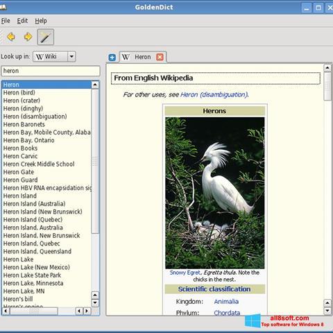 Снимка на екрана GoldenDict за Windows 8