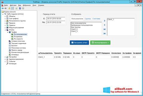 Снимка на екрана Traffic Inspector за Windows 8