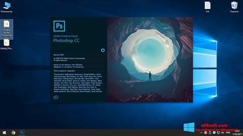 Снимка на екрана Adobe Photoshop CC за Windows 8