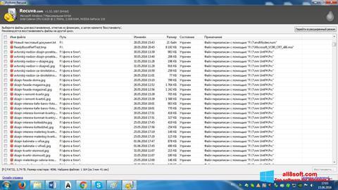 Снимка на екрана Recuva за Windows 8