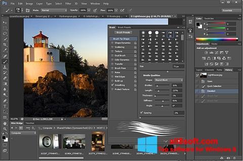 Снимка на екрана Adobe Photoshop за Windows 8