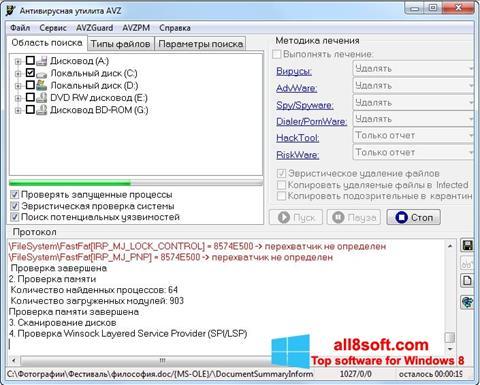 Снимка на екрана AVZ за Windows 8