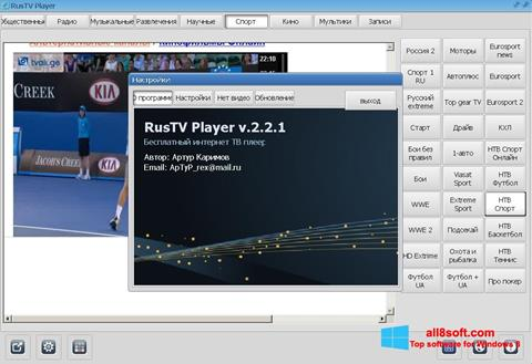 Снимка на екрана RusTV Player за Windows 8