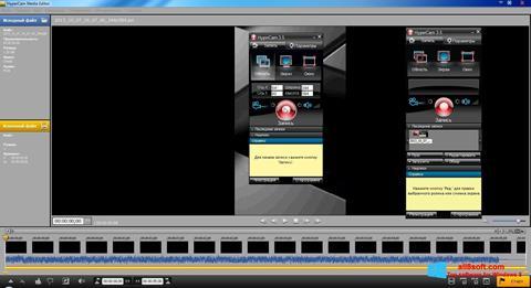 Снимка на екрана HyperCam за Windows 8