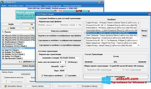 Снимка на екрана All-Radio за Windows 8