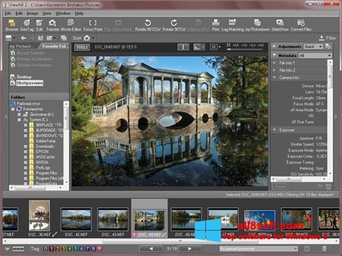 Снимка на екрана ViewNX за Windows 8