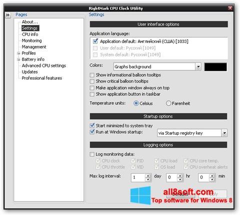 Снимка на екрана RMClock за Windows 8