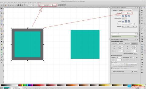 Снимка на екрана Inkscape за Windows 8