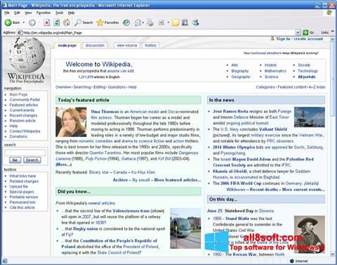 Снимка на екрана Internet Explorer за Windows 8