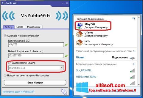 Снимка на екрана MyPublicWiFi за Windows 8