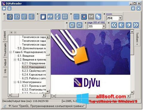 Снимка на екрана DjVu Reader за Windows 8