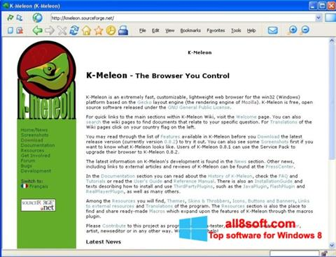 Снимка на екрана K-Meleon за Windows 8