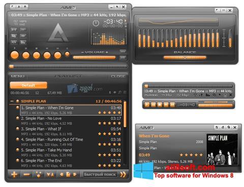 Снимка на екрана AIMP за Windows 8
