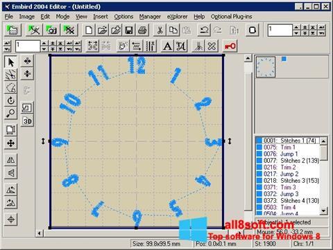 Снимка на екрана Embird за Windows 8