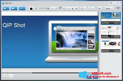 Снимка на екрана QIP за Windows 8