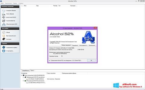 Снимка на екрана Alcohol 52% за Windows 8