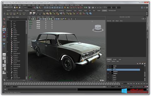 Снимка на екрана Autodesk Maya за Windows 8
