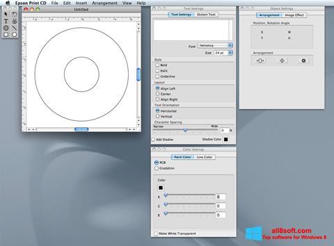Снимка на екрана EPSON Print CD за Windows 8