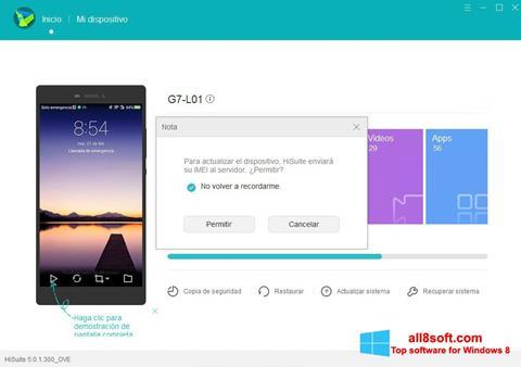 Снимка на екрана Huawei HiSuite за Windows 8