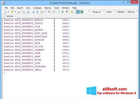 Снимка на екрана EmEditor за Windows 8