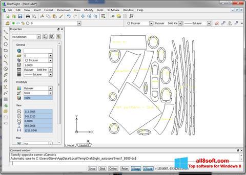 Снимка на екрана DraftSight за Windows 8