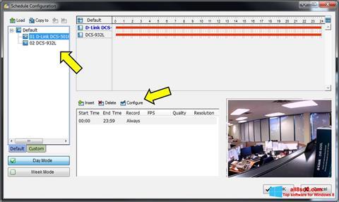 Снимка на екрана D-ViewCam за Windows 8