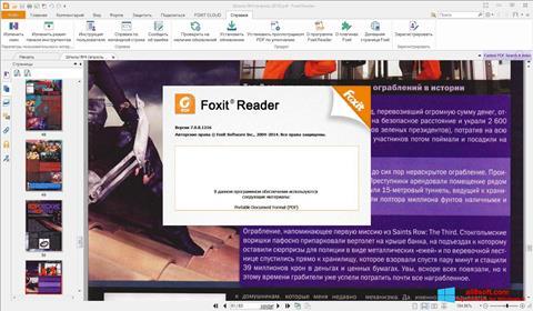 Снимка на екрана Foxit Reader за Windows 8