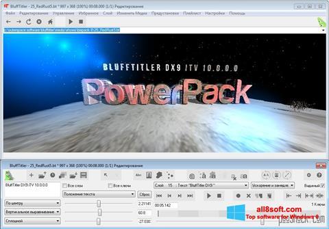 Снимка на екрана BluffTitler за Windows 8