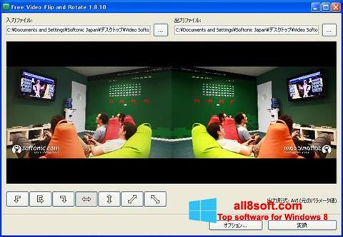 Снимка на екрана Free Video Flip and Rotate за Windows 8