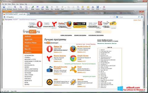 Снимка на екрана FastStone Capture за Windows 8