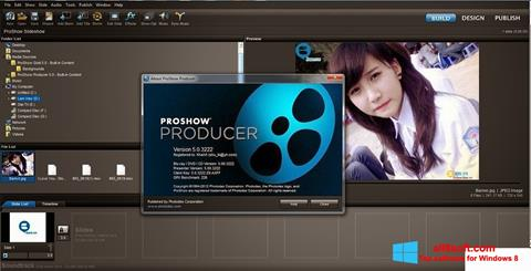 Снимка на екрана ProShow Producer за Windows 8