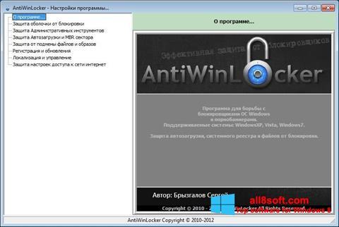 Снимка на екрана AntiWinLocker за Windows 8