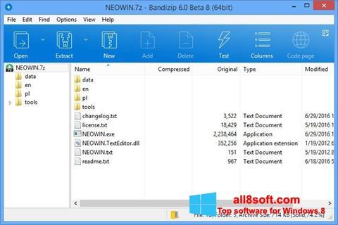 Снимка на екрана Bandizip за Windows 8