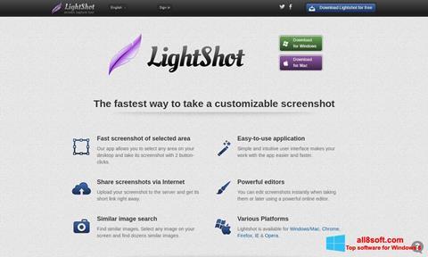 Снимка на екрана LightShot за Windows 8