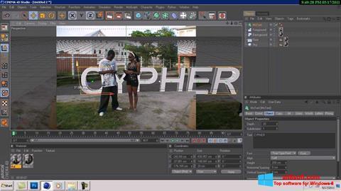 Снимка на екрана CINEMA 4D за Windows 8