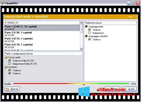 Снимка на екрана CloneDVD за Windows 8