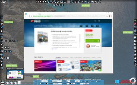 Снимка на екрана Ashampoo Snap за Windows 8