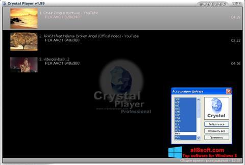Снимка на екрана Crystal Player за Windows 8
