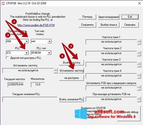 Снимка на екрана CPUFSB за Windows 8