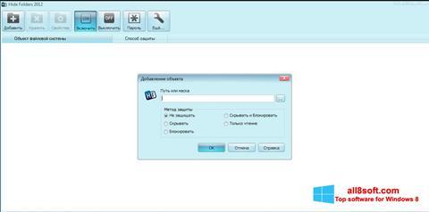 Снимка на екрана Hide Folders за Windows 8