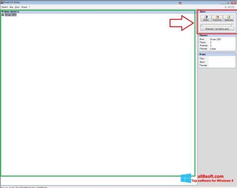 Снимка на екрана Small CD-Writer за Windows 8