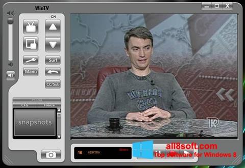Снимка на екрана Behold TV за Windows 8