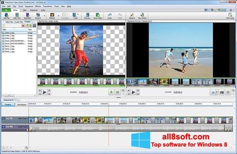 Снимка на екрана VideoPad Video Editor за Windows 8
