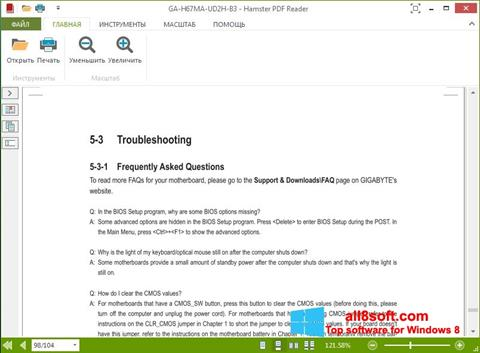 Снимка на екрана Hamster PDF Reader за Windows 8