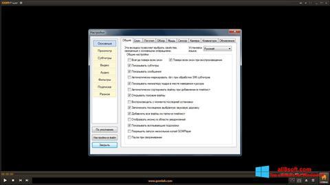Снимка на екрана GOM Player за Windows 8